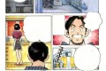 """Parlando di: """"Jinbe"""" di Mitsuru Adachi"""