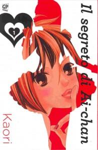 il_segreto_di_ai-chan_1 cover recensione